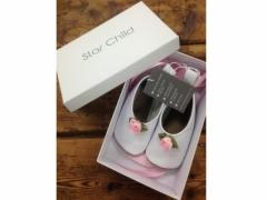 Ballerina white soft leather baby shoes by Starchild
